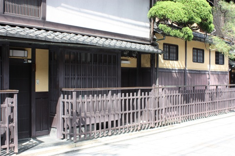 Kyoto Gion Old House