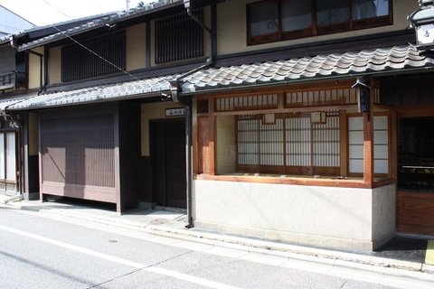 Kyoto Gion Old House On Shimbashidori