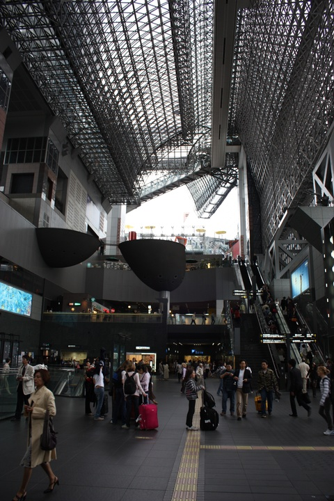 Kyoto Train Station