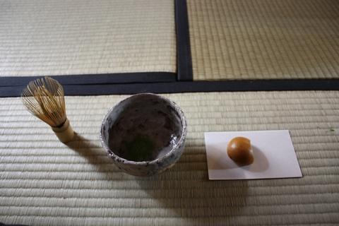 tea-ceremony-bowl-cookie